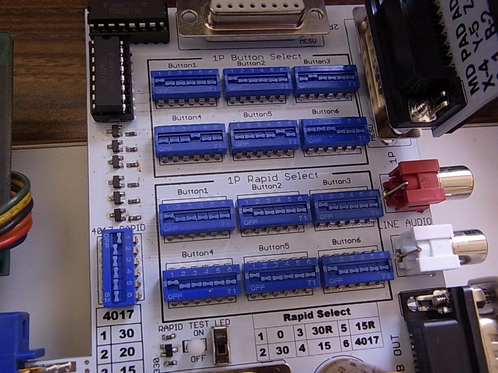 連射設定のDIPスイッチ写真です
