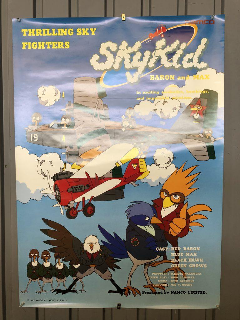 スカイキッドのポスター写真です