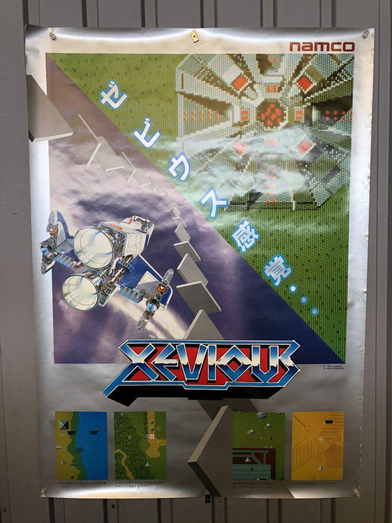 ゼビウスのポスター写真です